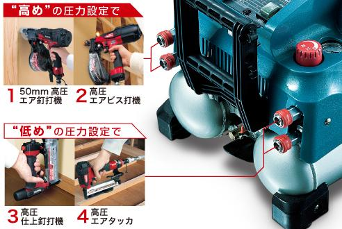 may_nen_khi_makita_ac461xgh